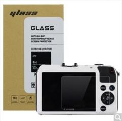 天气不错 佳能Canon M/M2微单单电相机 钢化玻璃屏幕保护贴膜 高透防刮防爆金刚膜  货号100.X574