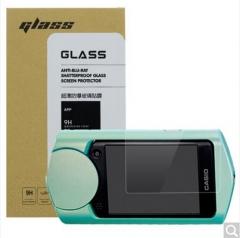 天气不错 卡西欧CASIO EX-TR550/500数码相机 高透防爆防刮钢化玻璃保护贴膜 高透防刮防爆金刚膜  货号100.X575