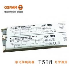欧司朗镇流器 灯管用标准型  货号100.X587