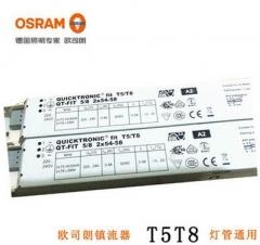 欧司朗QT-FIT 5/8 1*54-58荧光灯电子镇流器