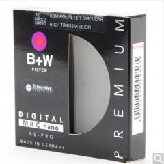 B+W 偏振镜 uv镜 滤镜 82mm UV镜 MRC NANO KSM XSP CPL 凯氏超薄多膜偏振镜  货号100.X595