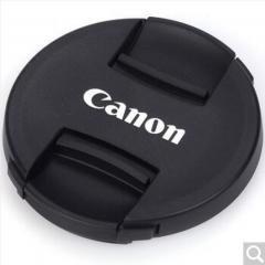 佳能(Canon)E-72II 镜头盖 72mm 二代  货号100.X605