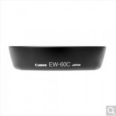佳能(Canon)镜头遮光罩 EW-60C  货号100.X609