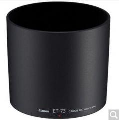 佳能(Canon)原装镜头遮光罩 ET-73  货号100.X610
