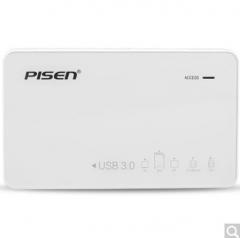 品胜 USB3.0 多盘符读卡器(新版) 白色 支持SD/MS/XD/CF/TF  货号100.X628