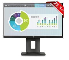 惠普(HP)Z22N 21.5英寸超窄边框显示器 1920*1080   货号100.SH560