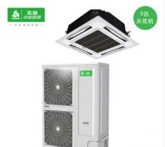 志高(CHIGO)KF-QW-Y 中央空调 单冷 天花机 天井机 商用空调 嵌机 吸顶式 5匹单冷380V适用46-70平方米  货号100.X644