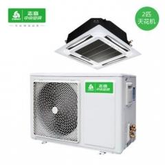 志高(CHIGO)KF-QW-Y 中央空调 单冷 天井机 天花机 嵌机 商用空调 吸顶式 静音2匹220v单冷适用21-34平方米  货号100.X648