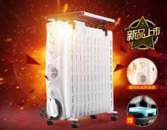 美的(Midea)NY2513-17EW 13片速暖电热油汀取暖器/电暖器/电暖气  货号100.X649