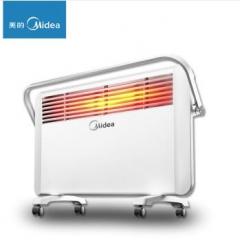 美的(Midea)NDK20-17DW 取暖器/电暖器/电暖气/欧式居浴两用快热炉  货号100.X653