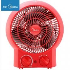 美的(Midea)NF18-17CW 迷你冷暖两用台式暖风机/取暖器/电暖器/电暖气  货号100.X655