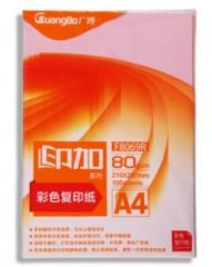 广博彩色复印纸80gA4 100张(粉红) 货号100.N16