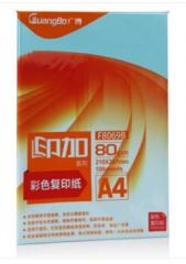 广博彩色复印纸80gA4 100张(浅蓝) 货号100.N18