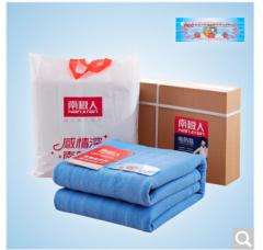 南极人电热毯 加厚款安全调温电褥子 单双人温度保护电热毯子 蓝色 单人床150*70cm   货号100.ZD635