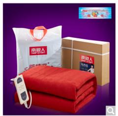 南极人电热毯 加厚款安全调温电褥子 单双人温度保护电热毯子 红色 单人床150*70cm   货号100.ZD636