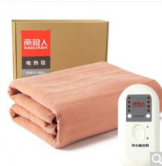 南极人电热毯 微电脑安全控温电褥子 单人150*80cm  货号100.ZD650