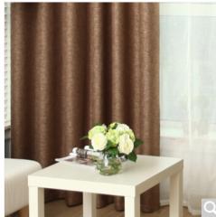 铭聚布艺加厚纯色亚麻物理遮光窗帘成品极简亚麻 棕色 挂钩式1.5米宽*2.65米高 2片装  货号100.ZD677