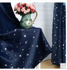 铭聚布艺简约现代烫银三层梭织遮光窗帘成品遮阳布璀璨星空 藏蓝色 挂钩式 1.5米宽*2.65米高 2片装  货号100.ZD680