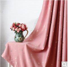 铭聚布艺简约现代烫银三层梭织遮光窗帘成品遮阳布璀璨星空 粉色 挂钩式 1.5米宽*2.65米高 2片装  货号100.ZD681