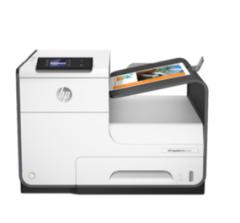 ]HP  452DN 页宽彩色A4打印机三年有限保修 含安装 货号100.C620