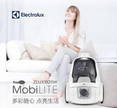 伊莱克斯 Electrolux 便携式 卧式吸尘器家用 ZLUX1821IW  货号100.X659