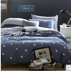 九洲鹿家纺 全棉斜纹学生三件套 思绪1.2米床被套:150x200cm 货号100.ZD713