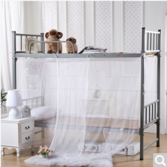 百富帝床品家纺 学生宿舍蚊帐上下铺寝室用0.9米床高低铺适用白色 货号100.ZD733 单人 一个