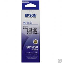 爱普生(Epson)LQ630K 黑色色带芯(适用LQ-610k/615k/630K/635k/730K/735k/80KF)C13S010076  货号100.ZD749 色带芯(需安装在色带架内) 一只装