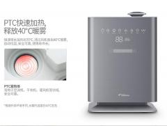 德尔玛(Deerma)DEM-LU920 5.5L办公室迷你空气加湿器 家用卧室静音  货号100.X674