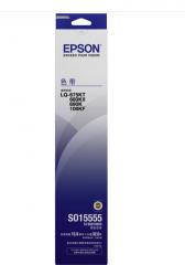 爱普生(Epson)LQ-680K2 黑色色带 C13S015555(适用LQ-680K2/675KT/690k)  货号100.ZD750 色带芯(需安装在色带架内) (一只装)