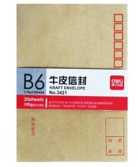 得力 3号牛皮信封 176*125mm 20张/包 货号100.N22