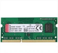 金士顿(Kingston)低电压版 DDR3 1600 4GB 笔记本内存  货号100.X709