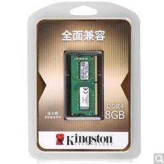 金士顿(Kingston)系统指定内存 DDR4 2133 8G 笔记本内存  货号100.X710