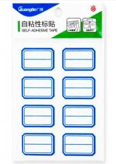 广博 80枚装-10包  签贴纸货号100.N33