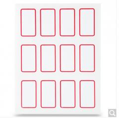 广博(GuangBo)120枚装不干胶标签贴纸18*32mm/自粘性标贴纸ZGT9191  货号100.ZD781