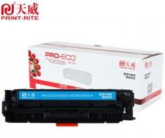 天威 CE411A/CC531A硒鼓 青色 适用惠普HP M351a M451nw M375nw M475dn 2025N CM2320NF 佳能 MF8350cdn 打印机货号100.N45