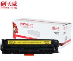 天威 CE412A/CC532A硒鼓 黄色 适用惠普305A M351 375 M475 2025X CM2320FXI打印机货号100.N46