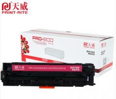天威 CE413A/CC533A硒鼓 红色 适用佳能MF8380Cdw MF8580Cdw MF8360Cdn MF729Cx打印机 货号100.N47
