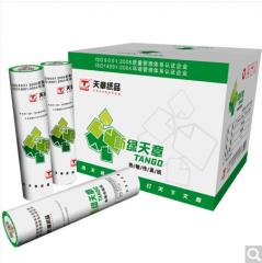 天章(TANGO)新绿天章 210mm*30码 58G 热敏传真纸 (1卷为一销售单位) 紫天章  货号100.ZD789 绿天章 一卷装