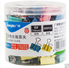 广博(GuangBo)60只装15mm彩色长尾夹子燕尾夹票夹办公用品PJTC005 货号100.ZD797