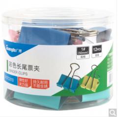广博(GuangBo)12只装50mm彩色长尾夹子燕尾夹票夹办公文具PJTC010 货号100.ZD802