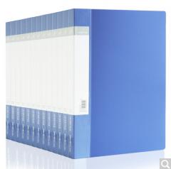 得力(deli) 5363 ABA系列A4单强力夹+插袋文件夹 蓝色 12只装 货号100.ZD804
