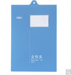 得力(deli) 5333 A4悬挂式文件夹 蓝色 单只装 货号100.ZD805