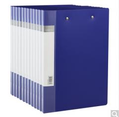 得力5364 ABA系列A4双强力夹文件夹 蓝色 12个/组      XH.242