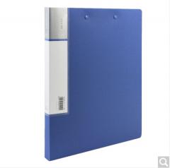 得力(deli) 5419 睿商系列PP文件夹A4长押夹+板夹 蓝色 单只装 货号100.ZD808