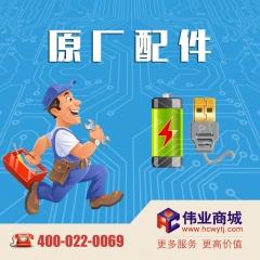 松下Panasonic 无接头会议连接线(每10米起售)  货号100.SD680