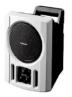 松下 无线功率扬声器 WS-X66/CH 货号100.SD689