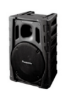 松下 无线功率扬声器 WS-X77/CH 货号100.SD690