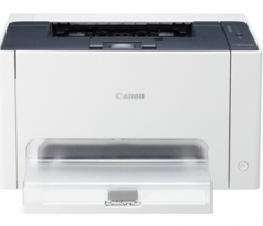 佳能A4彩色激光打印机 LBP7010C 货号100.S706