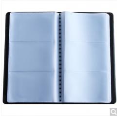 探戈(TANGO)PVC皮面名片册名片夹180卡商务经典黑色 货号100.ZD834